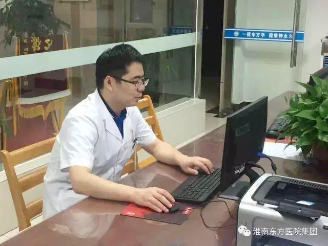 创人民满意医院 树优质服务明星 第二季度东方服务明星事迹介绍 一
