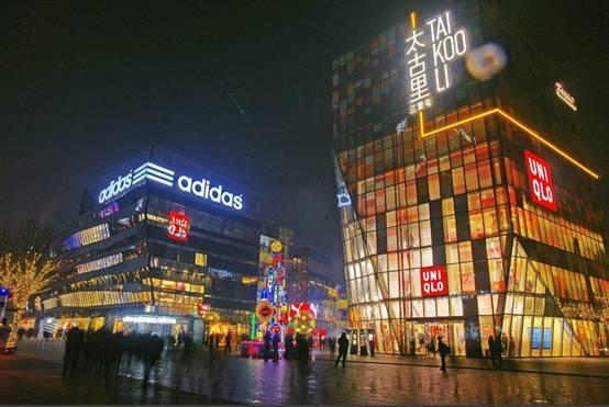 北京市���k�llyc.�`���%_北京市朝阳区,三里屯商圈夜景