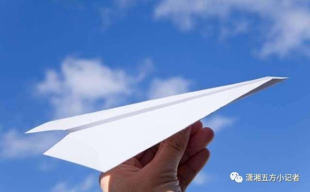 活动回顾 | 放飞的是纸飞机,也是梦想!图片