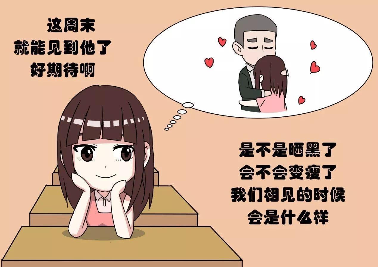 军恋图片卡通图片