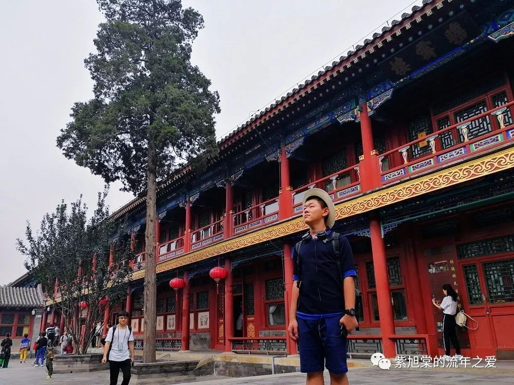 【双城记 · 北京】赏心乐事谁家院。从恭王府到梅府家宴