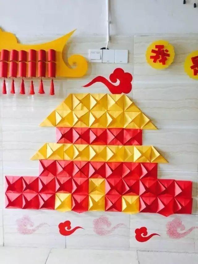 国庆节幼儿园手工环创来一波儿!
