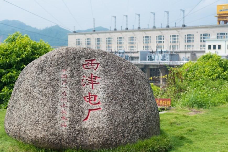 因为建水电站而形成的南方最大内河湖,就在广西横县
