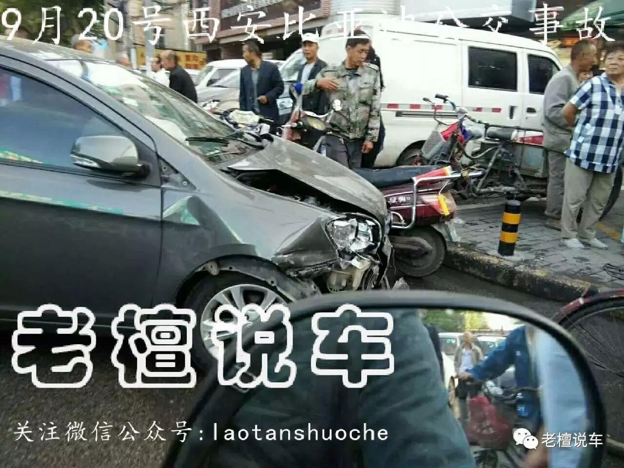 西安两起事故之后,长沙比亚迪电动公交车又发生交通事故