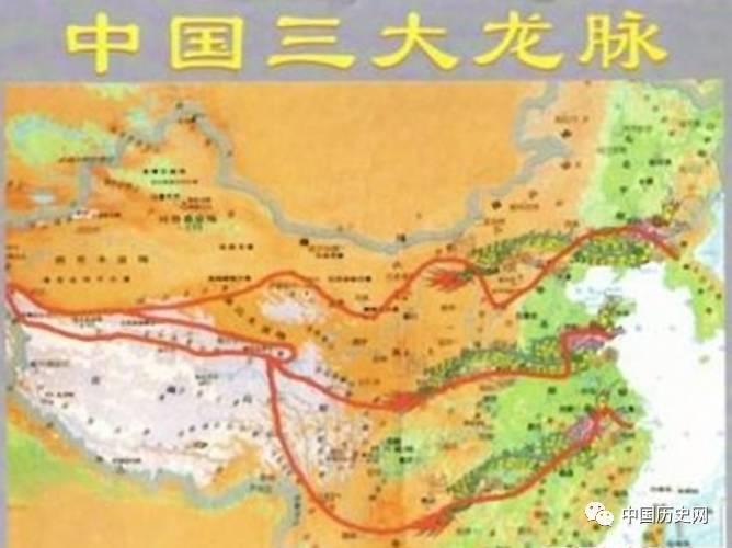 中国境内仅存的三大龙脉,万千华夏子孙之根!图片