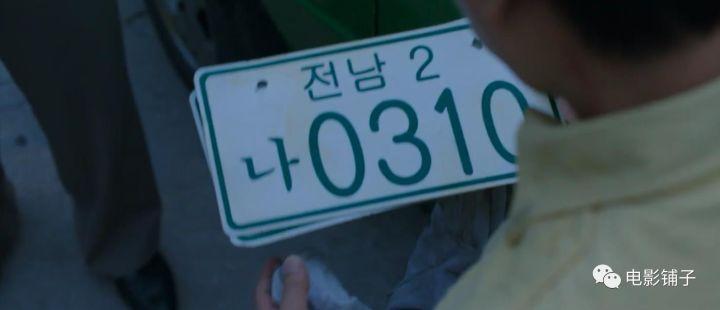 今年韩国最好的电影来了,没有之一-激流网