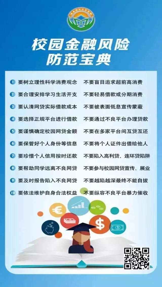 渤海银行公积金贷款