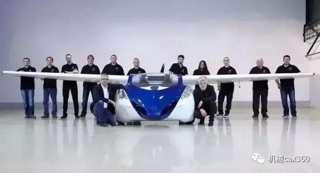 世界上第一辆会飞的汽车就要来了,再也不用担心堵车了!