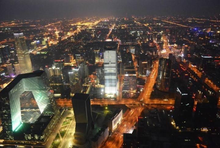 连州市经济总量_连州市城南小学图片