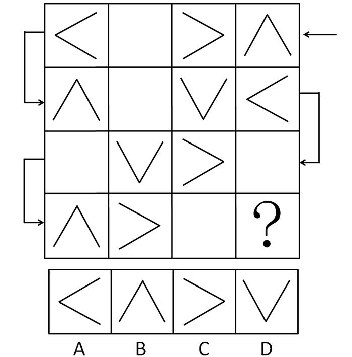 施工图纸折叠方法