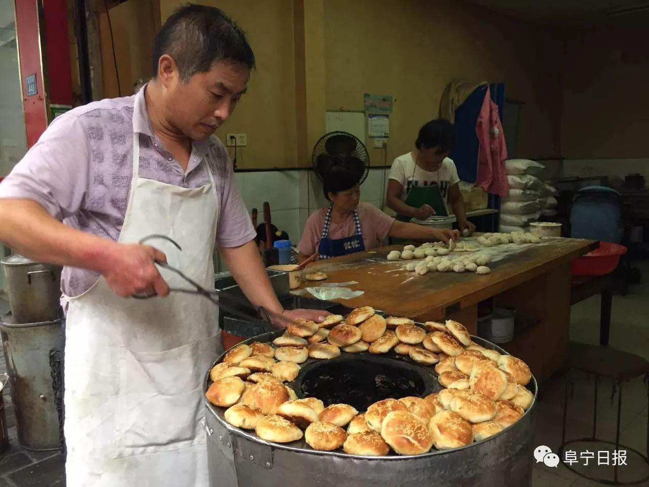 擦酥饼--这是老阜城的味蕾记忆!