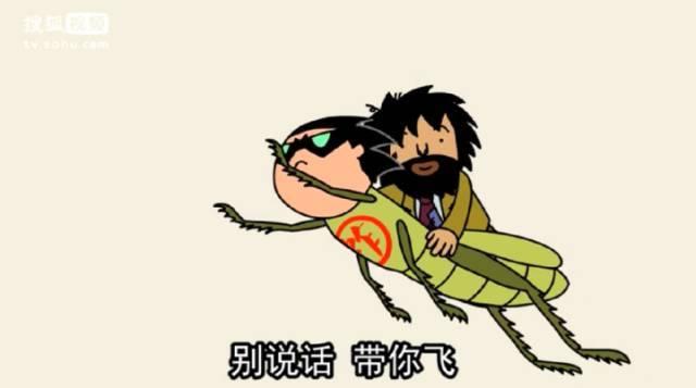 禽兽超人图_爆X舔腿Play扒衣...非典型国产超级英雄要火了_搜狐动漫_搜狐网