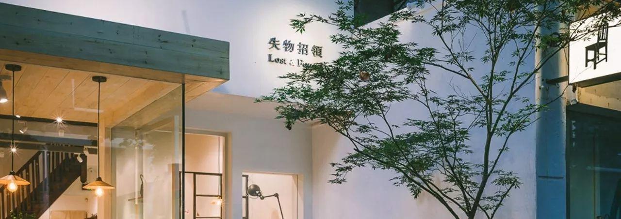 十一长假上海必逛的小众时髦网红家居店(上篇)图片
