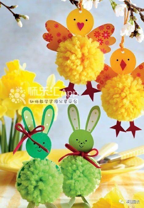 毛线人偶   水果   粘贴画   毛球   爱心   小动物图片