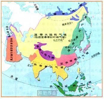 亚洲气候类型分布图图片