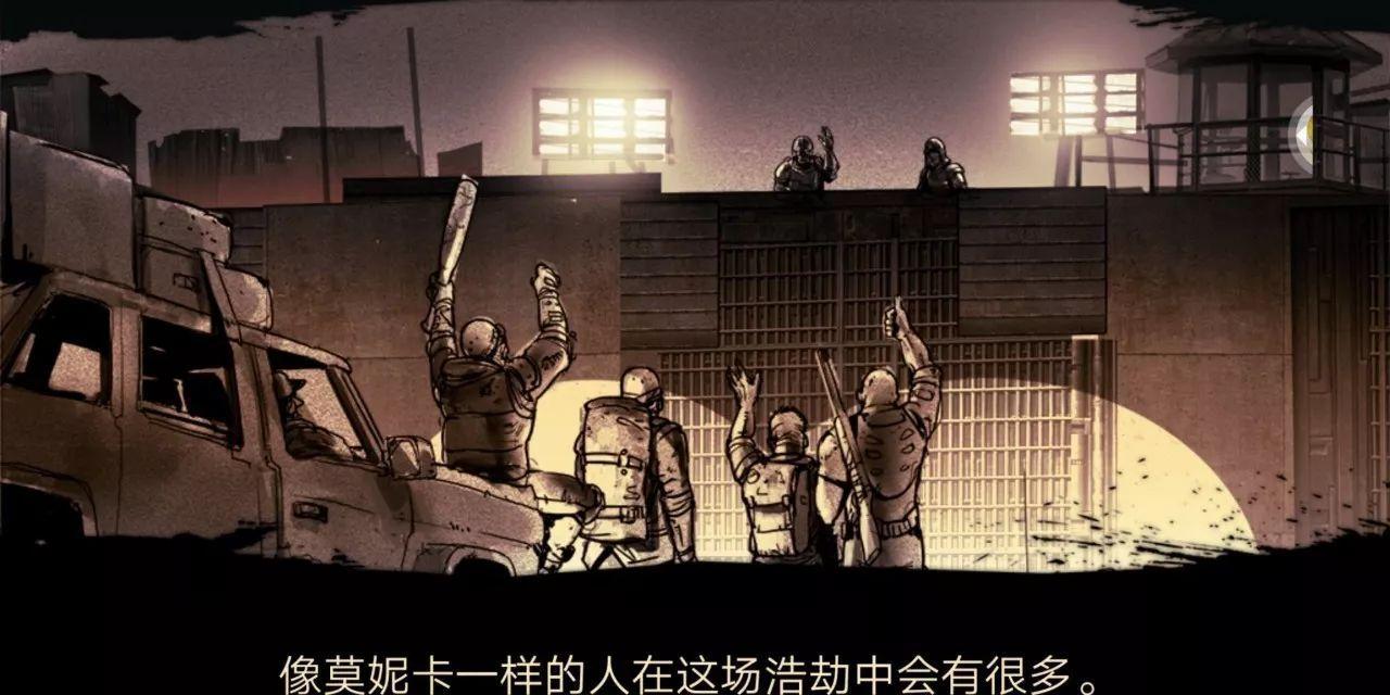 游戏 正文  《末日世界》的世界观设定在末世的环境下,丧尸诞生使病毒