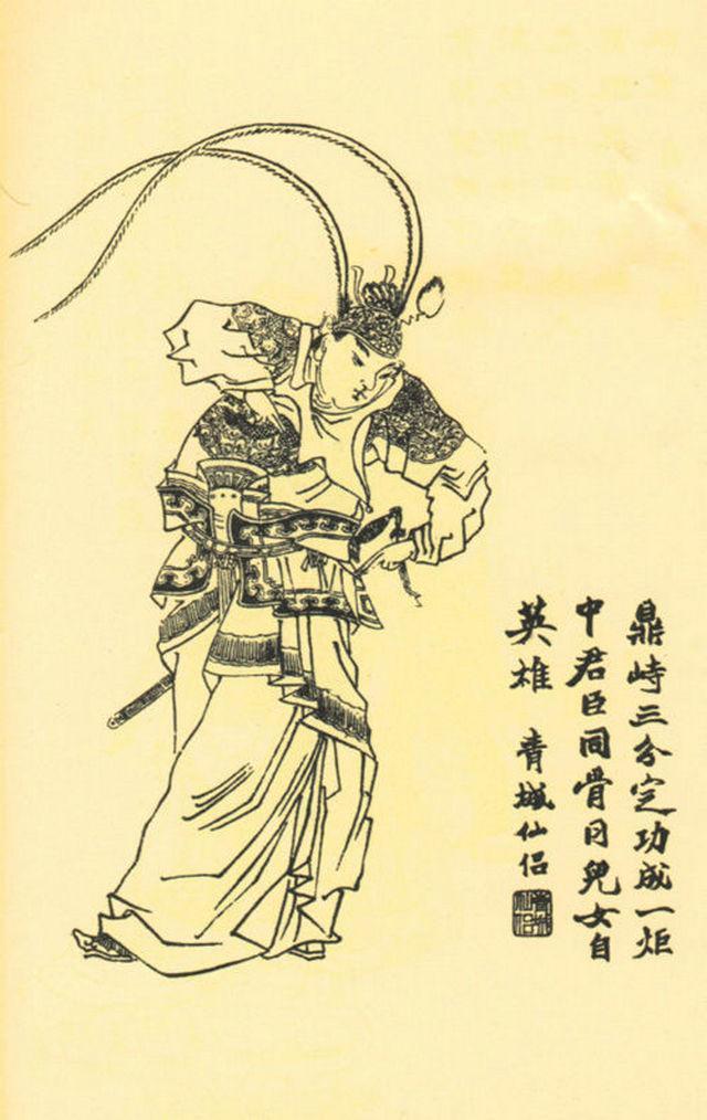 历史 正文  东吴周瑜一代英才,二十四岁就被封为建威中郎将,帮着孙策