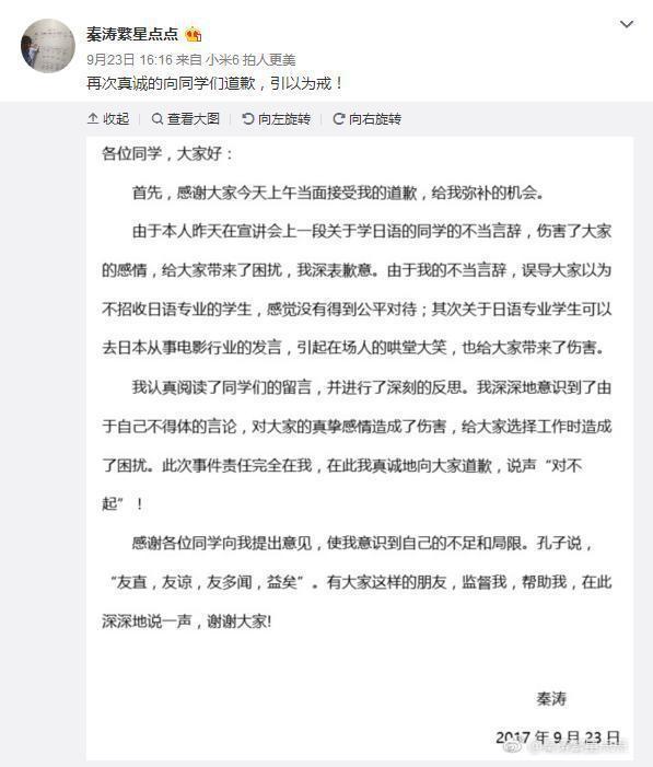 小米校招风波未平,遭日媒抵制,雷军不回应,网友答案亮了!-烽巢网