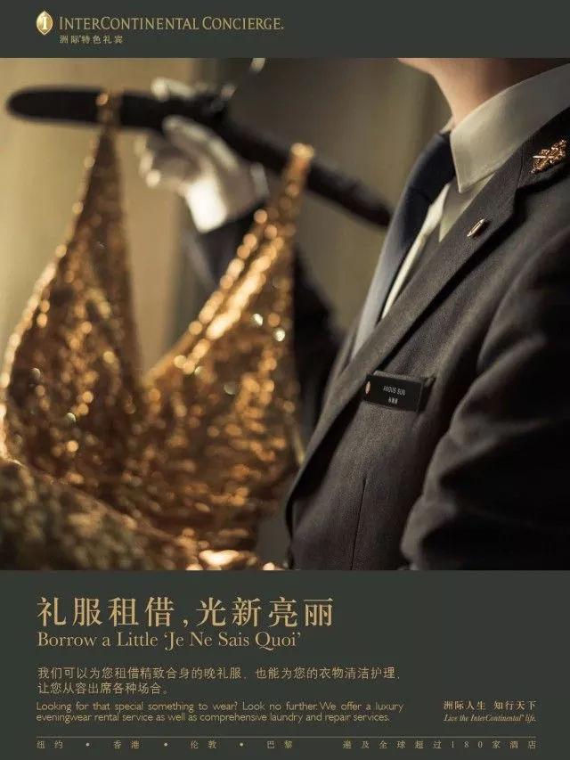 飞过长城,穿越胡同,去感受曾经皇城澎湃的脉搏,寻觅老北京的踪迹 - 潘昶永 - 往事并不如烟