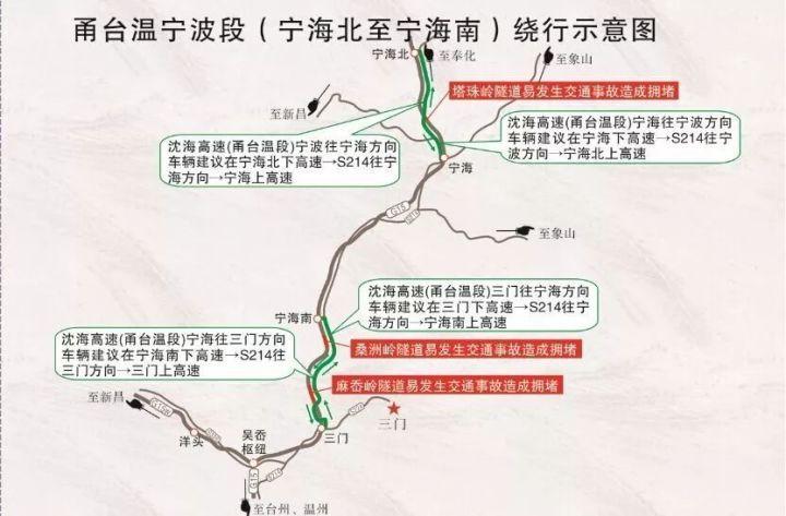 甬金高速往宁波方向:在溪口东下高速走上畸线(三高连接线)→下朝线