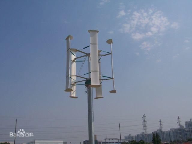 达里厄型风力发电机的种类有很多根据形状可分为弯叶片和直叶片图片