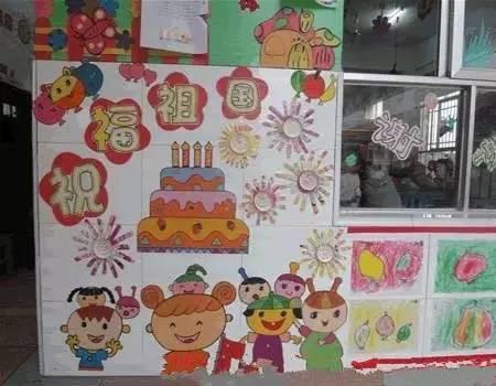 100款幼儿园国庆节手工环创(主题墙 吊饰 手工),不可错过!图片