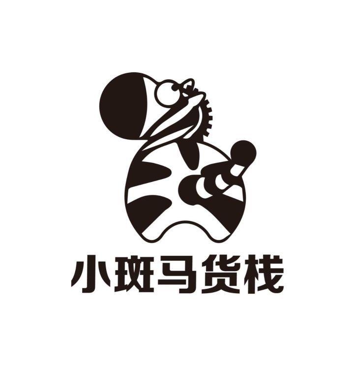 【喜报】保税区青年创业项目荣获天津青年创新创业大赛一等奖图片