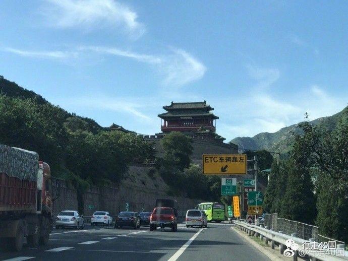 【国庆华北黄金圈自驾推荐1:北京-张家口】