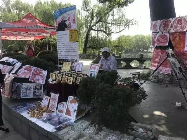 """济南章丘各大景区放大招,文化旅游大餐让你嗨""""双节""""!"""