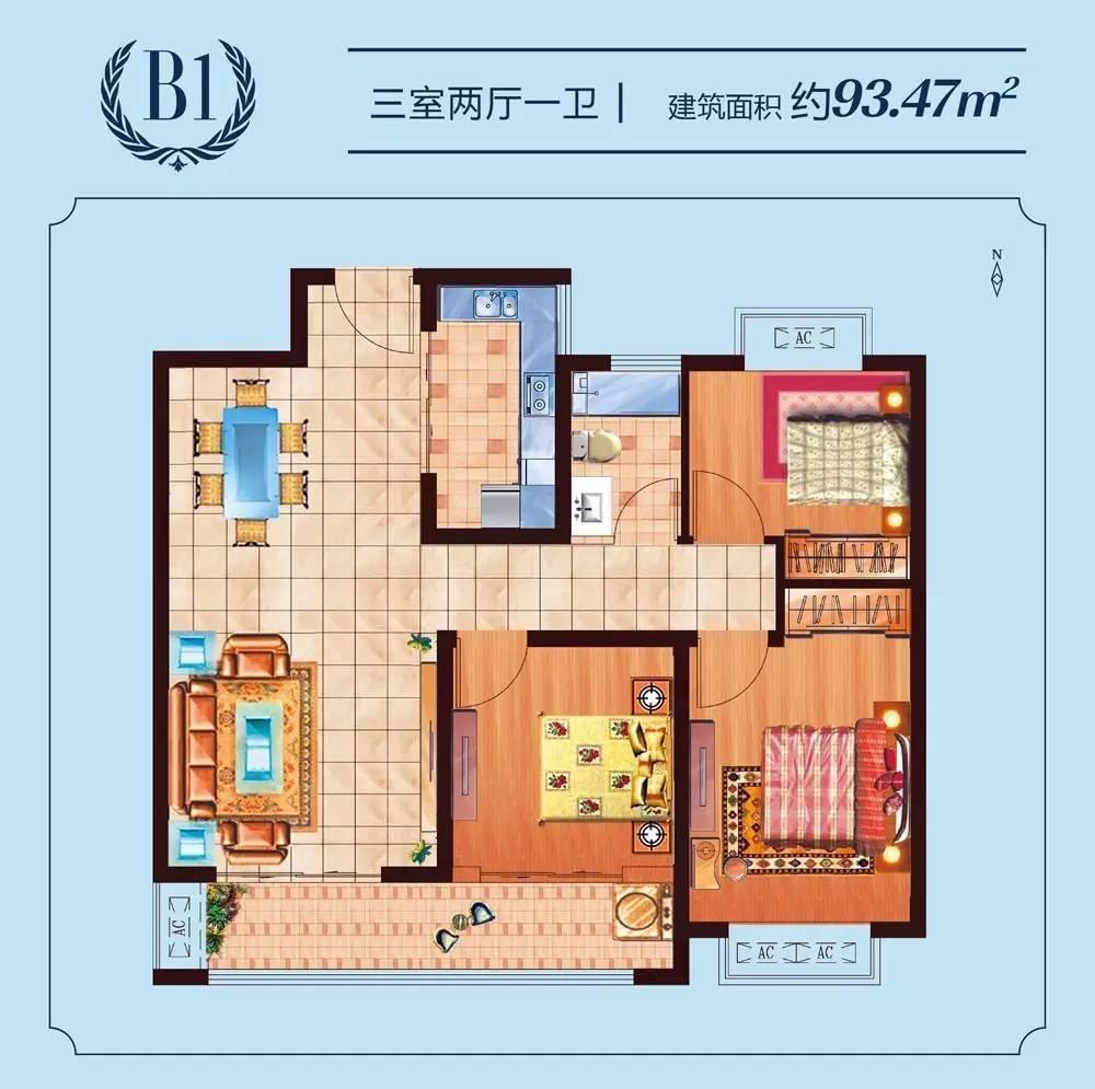 △ 三室两厅两卫户型图图片