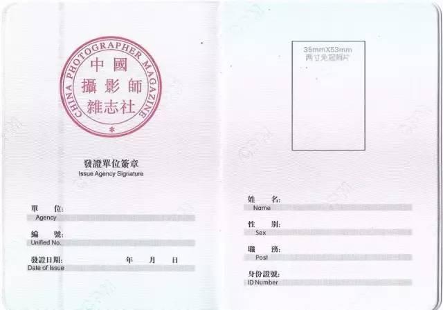 【cpa发布】凭中国摄影师协员证2017年最新用语景高中英语全国教师图片