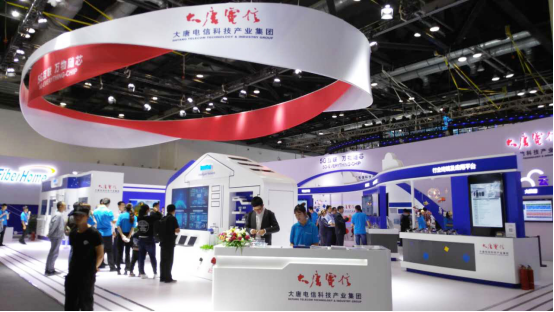 大唐电信亮相2017中国国际信息通信展