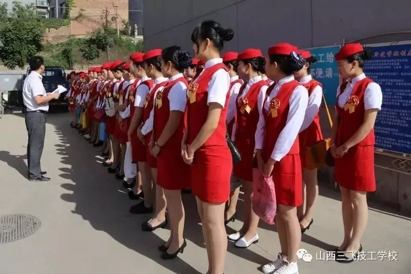 北京商鲲高铁学校怎么样图片