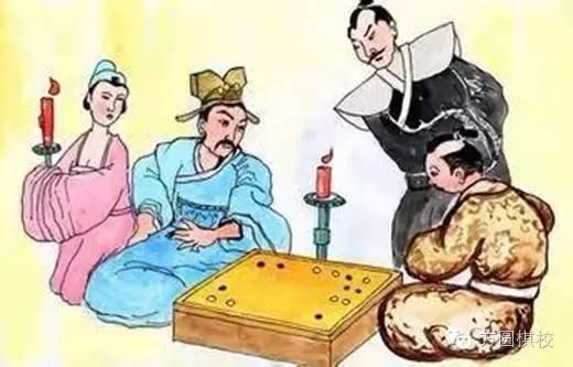 中国古代围棋发展史|(下)