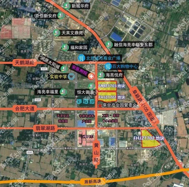29,阜阳市国土资源局再次挂出3宗商住用地,均位于阜合产业园,总出让面