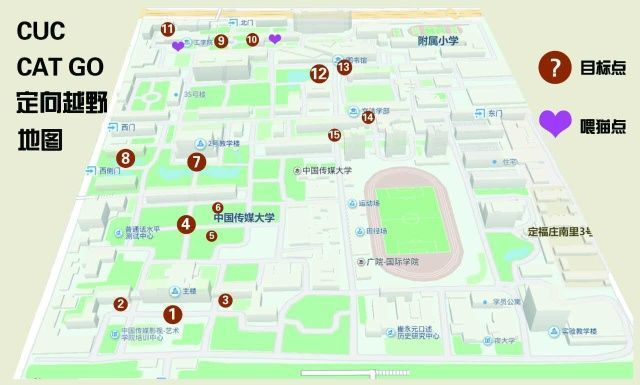 △定向越野活动地图图片