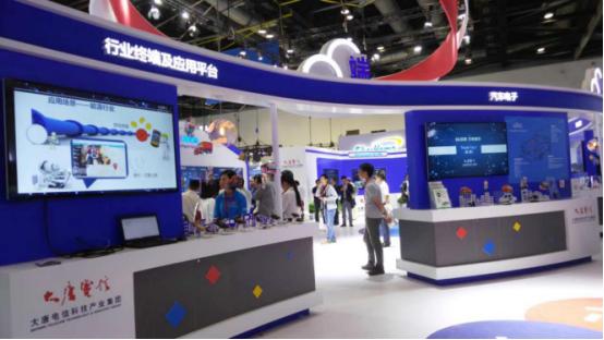 大唐电信亮相2017中国国际信息通信展  IT资讯 第4张