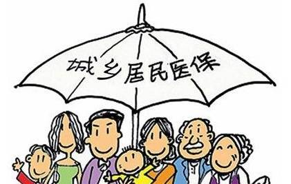 哪些居民可以申请参加城乡居民医疗保险 南京市玄武区政府...