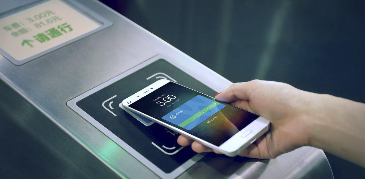 iphone刷地铁不如安卓手机便利