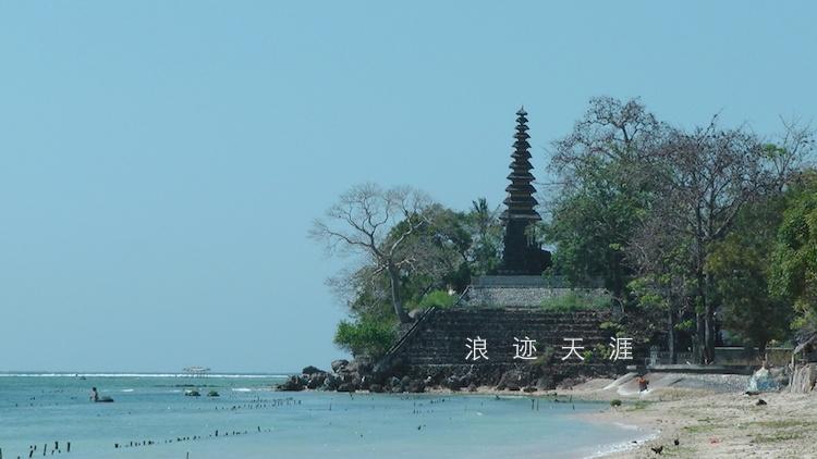 或者会参加蓝梦岛和努沙佩尼达岛海上活动一天游.