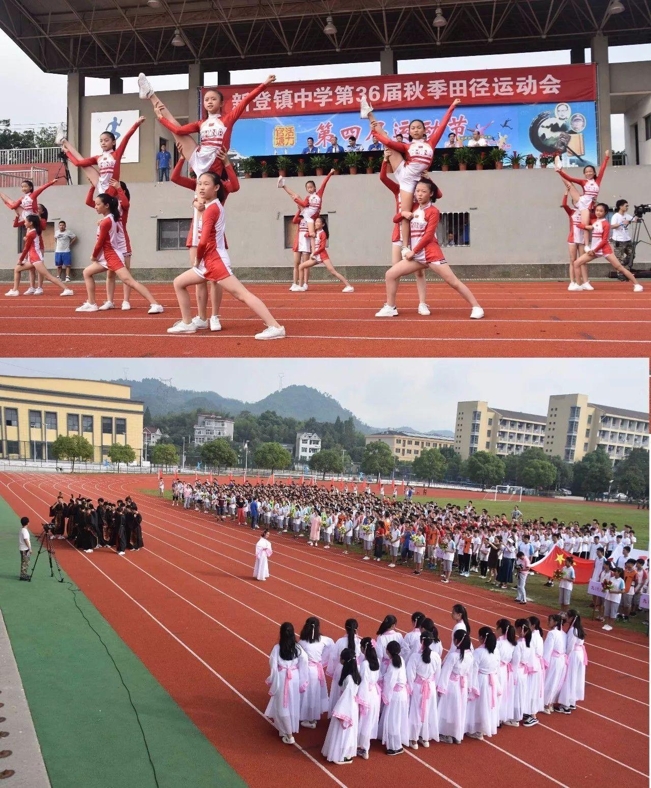 富阳校园的运动会入场式真精彩图片