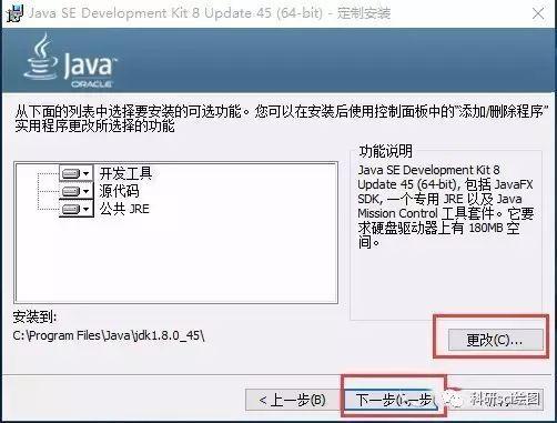【软件资源】UG10.0软件安装教程