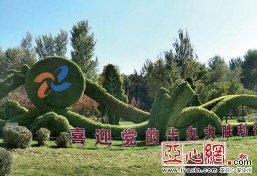 """丝绸之路花卉雕塑展示""""一带一路""""中国梦"""