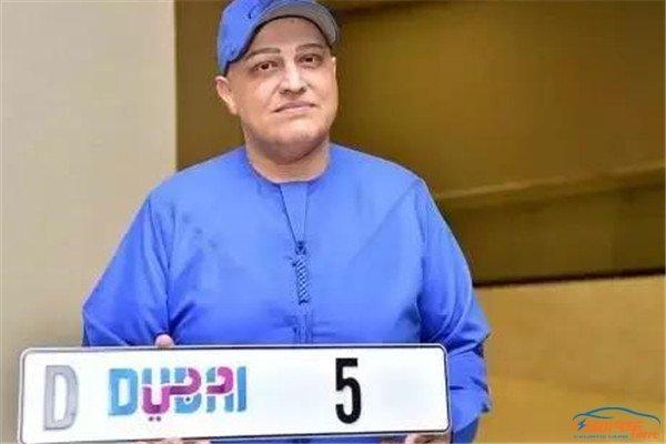 阿联酋最贵车牌一块值33辆宾利整辆车值11亿人民币_腾讯分分彩在