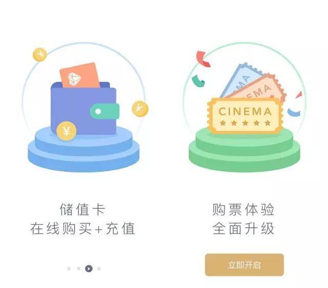 万达苹果APP6.0极速不了啦!_搜狐v苹果_迅雷网手机电影下载3d电影搜狐可以上线图片