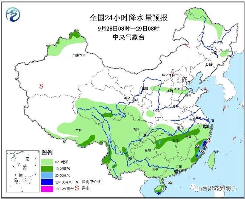 【聚焦天气】浙江南部,福建东部,海南岛东部和南部等地局地有大雨或