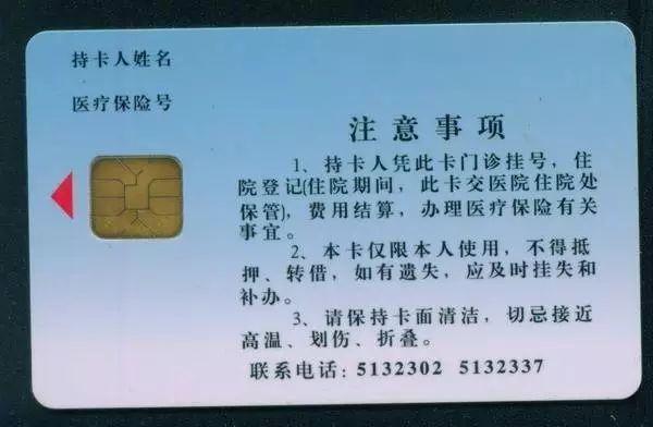 中国石化(德州武城7站发卡点)电话,地址 北京  电话邦