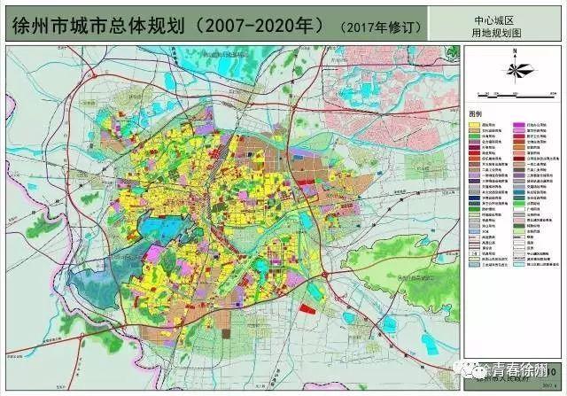 徐州2030年规划图