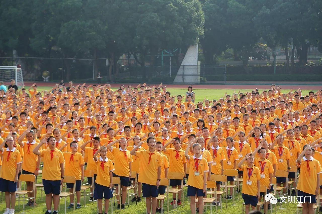 """【文明创建】江门市举行""""我的中国梦--向国旗敬礼""""主题教育实践活动"""