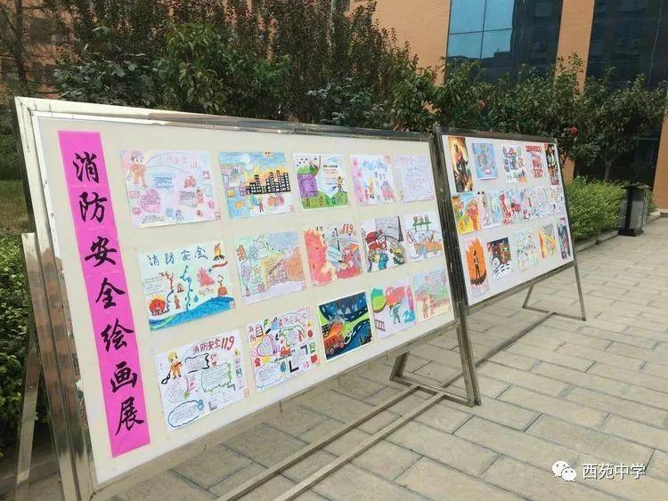 在此次活动中,我们通过展板的形式把孩子们的消防安全绘画在校园内